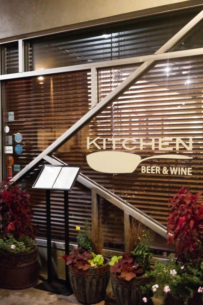 Chapel Hill eats, eat local, Kitchen Chapel Hill